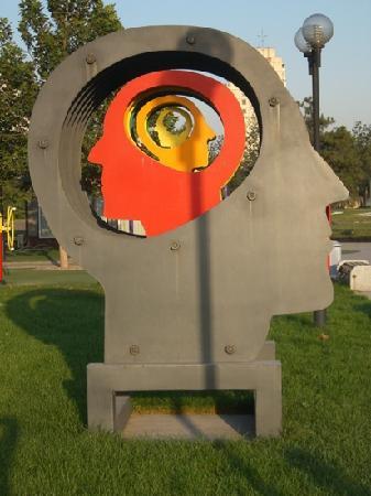 Beijing International Sculpture Park : 雕塑公园