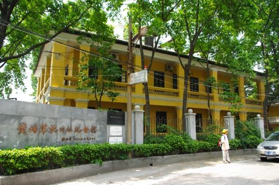 The Former Site of Whampoa Military Academy : 黄埔军校