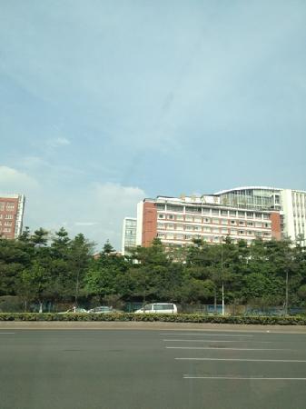 Ji'nan University