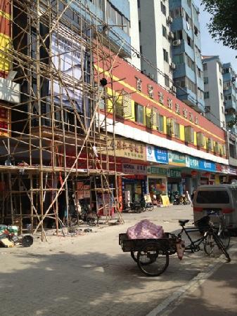 Baiyun Xingcheng Hotel Guangzhou Pazhou: 百客蛮好连锁酒店