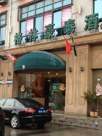 GreenTree Inn Wuxi Hubin Business Street Business Hotel: 格林豪泰
