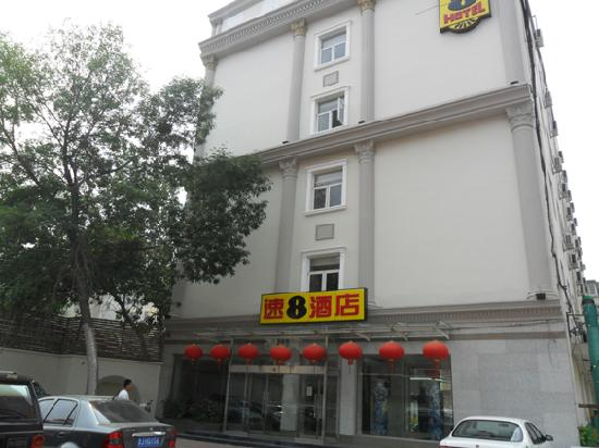 Super 8 Tiajin Chang Jiang Dao: Welcome