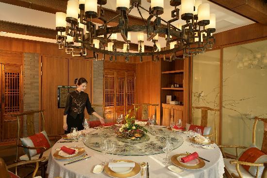 InterContinental Hotel Qingdao : Tian Xia Yi Pin