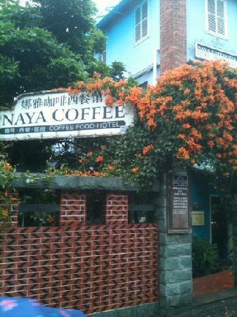 Naya Cafe: 娜雅