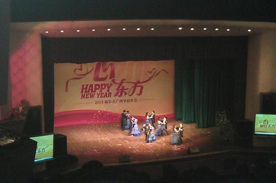 Huanghuagang Theater