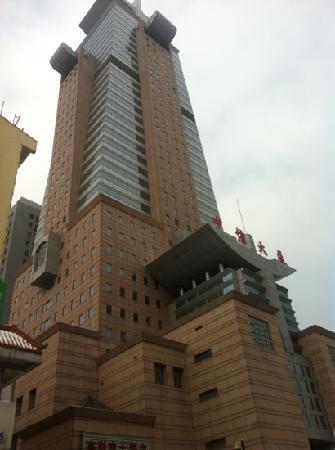 Xiangrikui Express Hotel