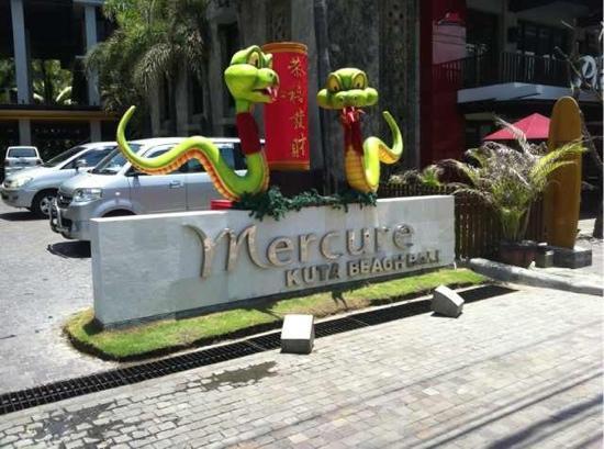 Mercure Kuta Bali: mercury