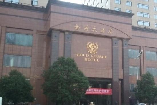 Jinyaun Sunshine Hotel:                   金源大酒店