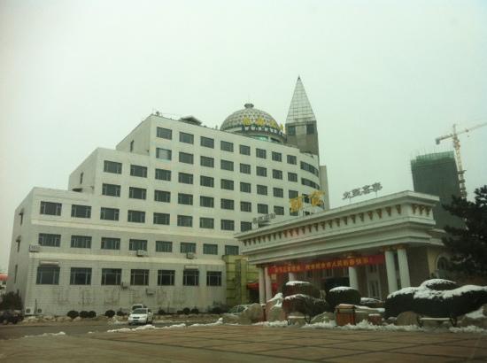 Weihai Baohai Hotel: 抱海大酒店