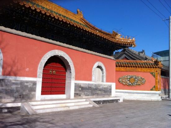 Beijing Huangsi Temple: 黄寺