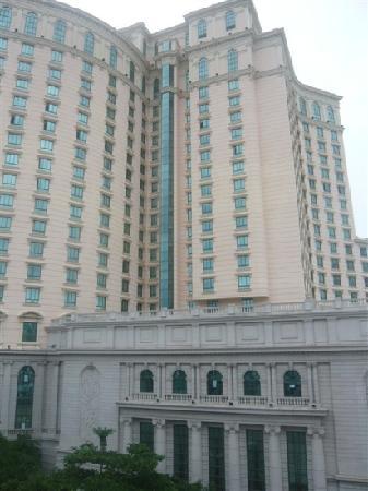 Baohong Hotel: 宝宏