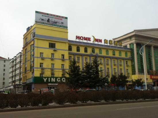 Home Inn Weihai Bus Station