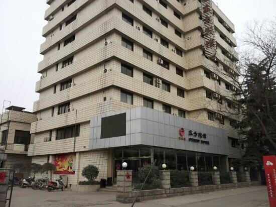 Photo of Dong Fang Hotel Luoyang