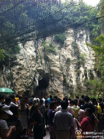 Tianhe Lake:                   地下溶洞进口