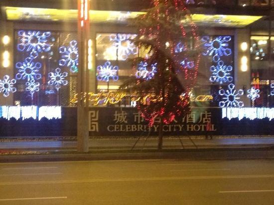 Celebrity City Hotel:                   城市名人酒店