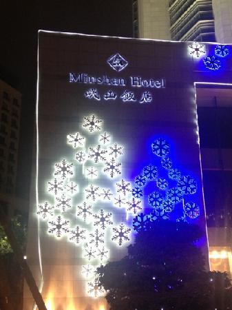 Minshan Hotel:                   岷山饭店