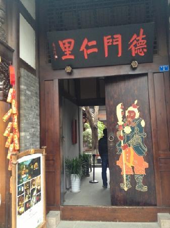 Demen Renli Hotel (Kuanzhai Alley)