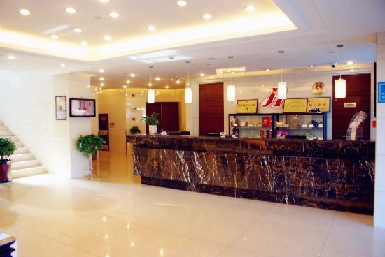 Jinjiang Inn Yinchuan Xinyue Square: 酒店大厅