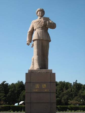 Lei Feng Memorial Hall: 雷锋纪念馆