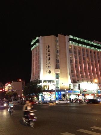 Harvest Seaview Hotel Sanya: 豪威海景大酒店夜景