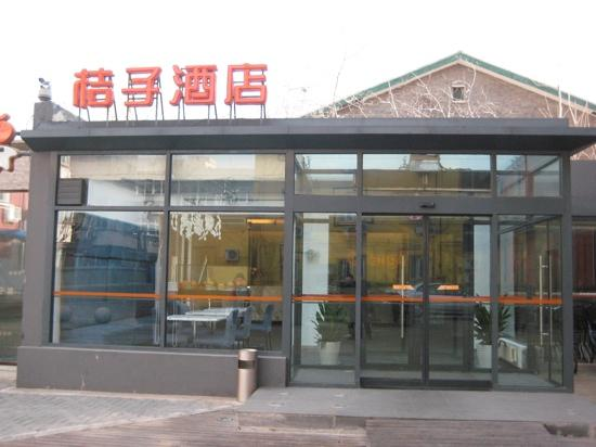 Orange Hotel (Beijing Guanyuanqiao): 桔子酒店