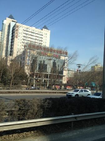 Nishi Haitai Hotel: 倪氏