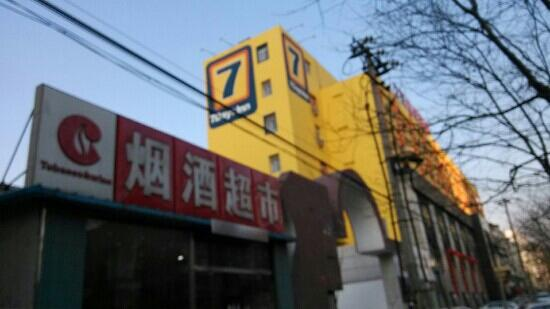 7 Days Inn Beijing Olympic Village: 7天北京奥运村店
