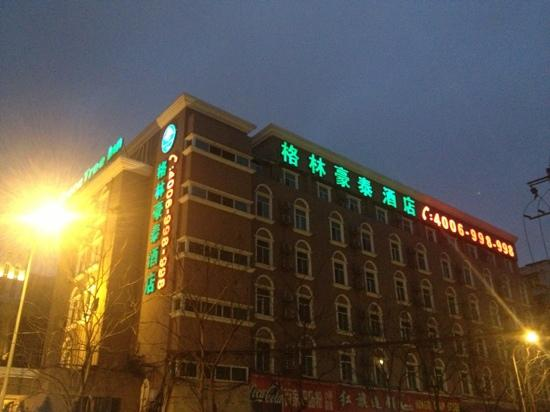 GreenTree Inn Chengdu Renmin Park Business Hotel: 格林豪泰成都