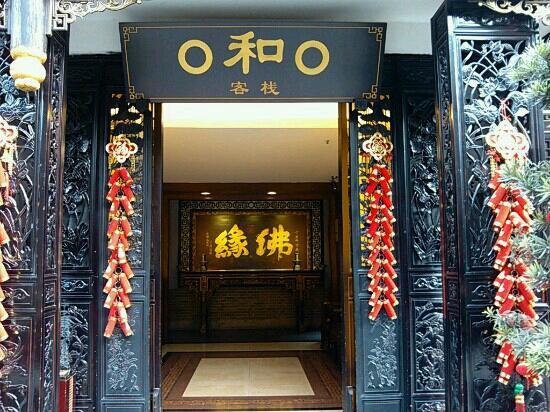 BuddhaZen Hotel: 圆和圆客栈