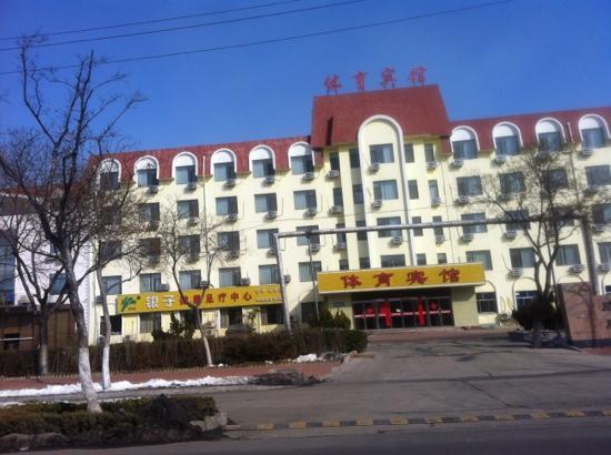 Tiyu Hotel: 体育宾馆