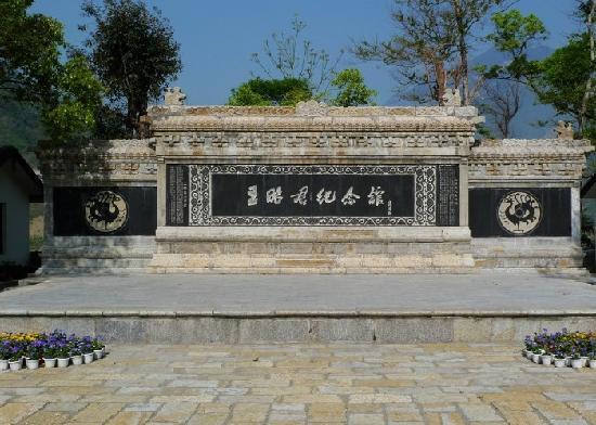 B&B de Xingshan County