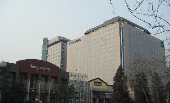 The St. Regis Beijing : 门口