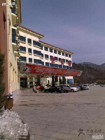 Fengshan Hotspring: 主楼