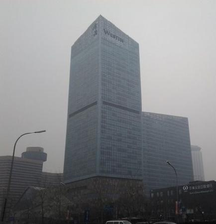 The Westin Beijing Chaoyang: 门口