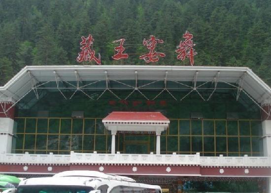 Zangwang Holiday Hotel
