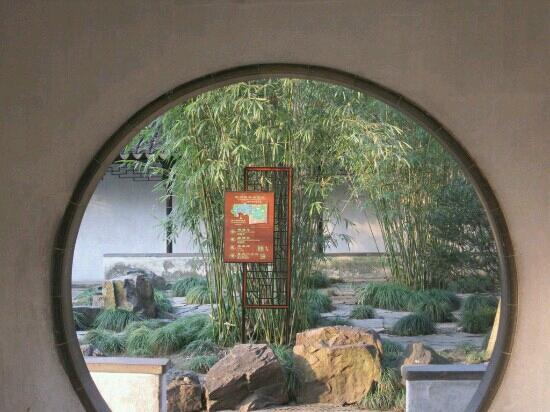 Suzhou Park : 苏州公园