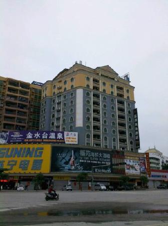 Jiarun Business Hotel : 嘉润商务酒店