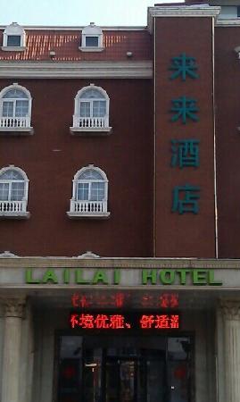 Lailai Hotel Beijing Shunyi