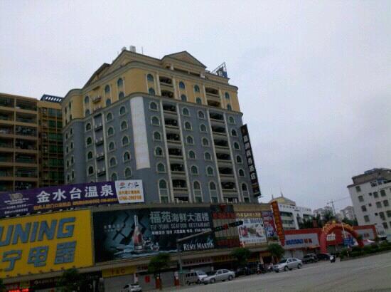 Jiarun Business Hotel : 外观