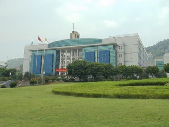 Chongqing University of Posts and Telecommunications ...