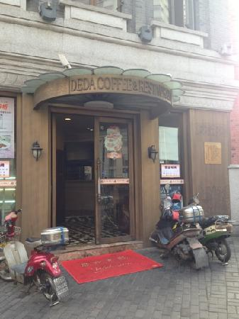 Deda Restaurant (Yunnan South Road)