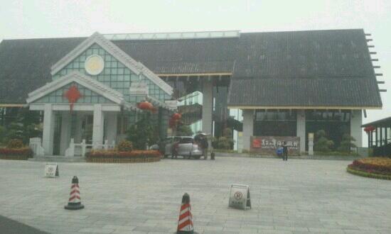 Lotus Hill Yuehai Hotel: 莲花山粤海度假村