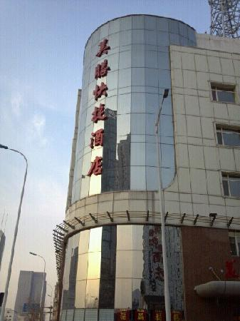 Meishan Express Hotel