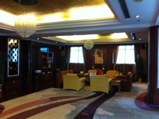 Sofitel Zhengzhou: 行政酒廊