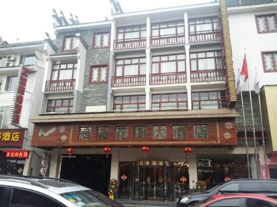 Yangshuo Elite Garden Hotel: 酒店大门
