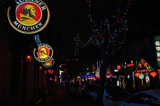 Defu Alley