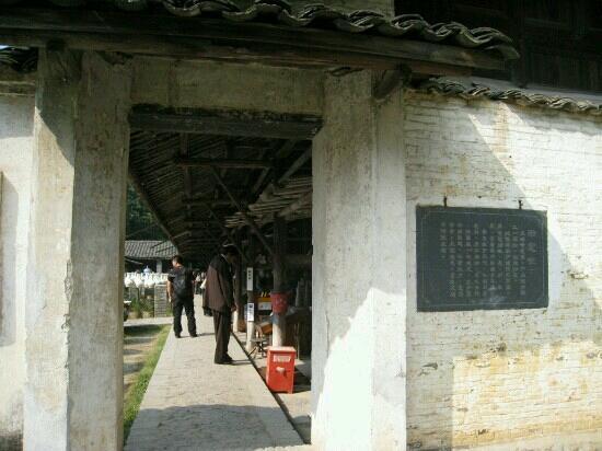 Jingdezhen Tao Sawai : 景德镇古窑