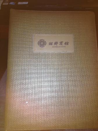 Xiangxiang Hotel