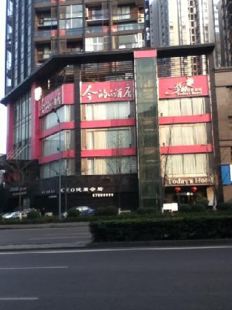 Yuanpai Hotel