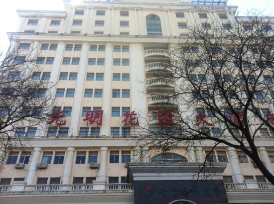 Guangming Garden Hotel : 光明花园